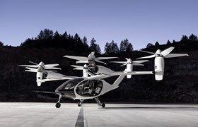 Toyota инвестирует $394 млн в разработку аэротакси