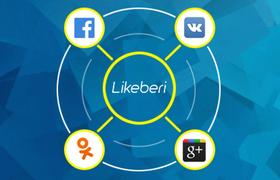 Сервис рекламы в соцсетях Likeberi получил $84 тысячи