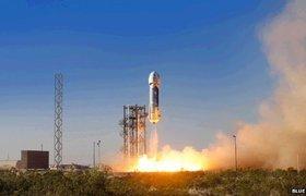 Blue Origin Джеффа Безоса испытала корабль для космических путешествий