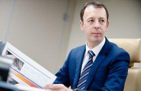Инвестиционный директор РВК Алексей Басов покинет должность