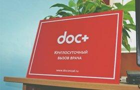 Сервис Doc+ запустил бесплатные онлайн-консультации в сети аптек «Доктор Столетов» и «Озерки»