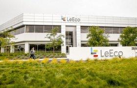 LeEco на фоне финансовых трудностей привлекла $2,44 млрд