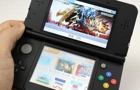 Nintendo объявила конкурс на взлом игровых приставок с призами до $20 тысяч