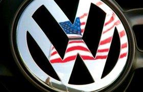 Volkswagen выплатит $4,3 млрд властям США по делу о дизельгейте