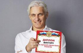 Олег Тиньков начал выдавать именные стипендии для IT-студентов