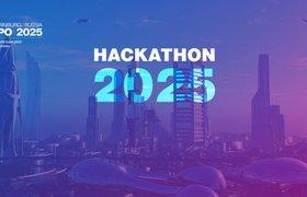 HACKATHON 2025 — хакатон по поиску решений, которые сделают мир лучше