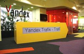«Яндекс» объявил о закрытии интернет-поисковика для бизнеса «Экстракт»