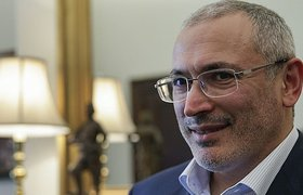 Ходорковский вложился в пять российских стартапов в сфере медиа