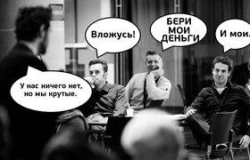 Украинский стартап Rentberry привлек $845 тысяч на стадии прототипа