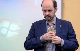 Герман Клименко ушел с поста главы Института развития интернета