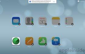 Apple усилила защиту iCloud