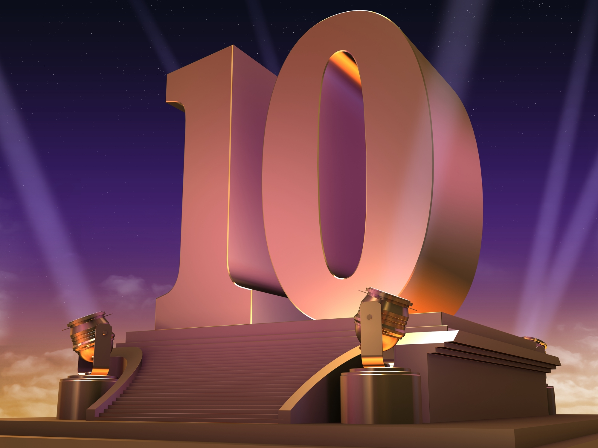 Поздравление юбилей 10 лет фирме