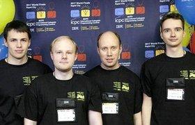 Команда ИТМО в седьмой раз стала победителем чемпионата мира по программированию