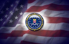 Цифры дня. 20 тысяч рассекреченных сотрудников ФБР