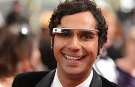 Google приостанавливает продажу Google Glass и отправляет их на доработку