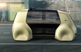 Volkswagen показал беспилотный автомобиль последнего уровня автономности