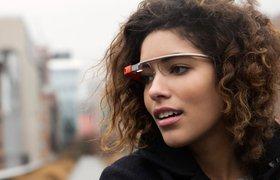 А вы достойны заплатить Google $1500 за Glass?