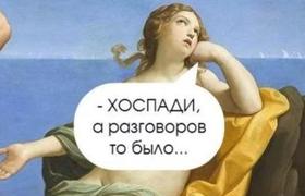 «Тинькофф» и «Яндекс» отменили сделку: реакция в соцсетях