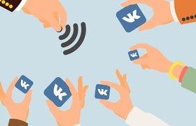 «ВКонтакте» запустила собственную платежную систему VK Pay