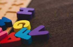Как связаны успеваемость в школе и критическое мышление