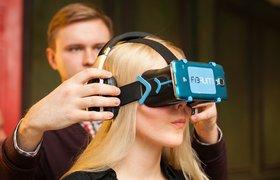 Российские VR-шлемы Fibrum выходят на рынки Европы и США