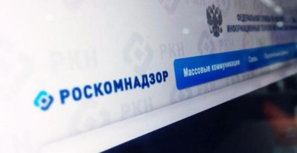 Роскомнадзор призвал запретить детям разблокировку смартфонов с помощью лица и отпечатков пальцев