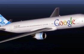 У Google скоро появится собственный аэропорт