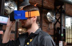 Превратите смартфон в шлем виртуальной реальности — всего за 40 евро