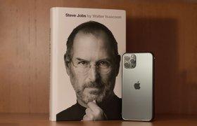 Как улучшить имидж компании без рекламы: подход Стива Джобса