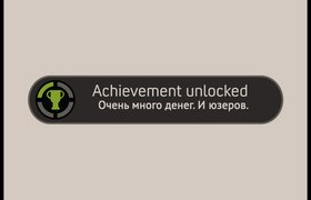 Новый achievement Твиттера: 255 млн активных юзеров