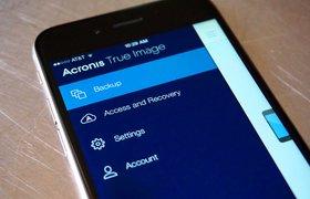 Acronis вложит $1 млн в ИИ и глубинное обучение