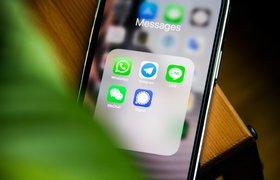 WhatsApp стал шифровать облачные резервные копии чатов для iOS и Android