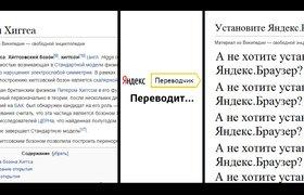 Яндекс поможет авторам Википедии переводить тексты