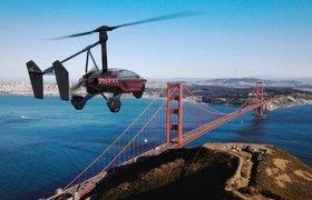 Голландский стартап PAL-V запустил предзаказы на свой летающий автомобиль