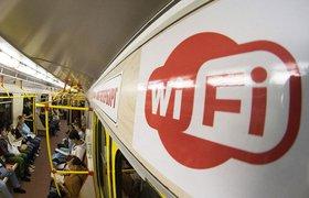 Данные о пользователях Wi-Fi в метро Москвы и Петербурга обнаружили в открытом доступе