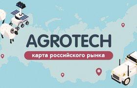 AgroTech — карта российского рынка