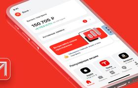 Инвестировать по-новому: «Альфа-Банк» представил новое приложение для работы с биржевым рынком