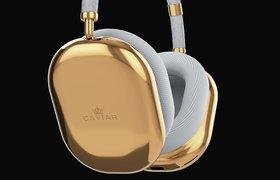 Caviar предложил эксклюзивную версию Apple AirPods Max за 7 млн рублей