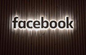 Facebook выделит $100 млн на скупку счетов клиентов малого бизнеса