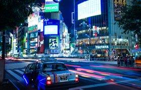 Что нужно знать, если вы хотите работать в Японии