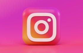 «Нетология» проведет онлайн-интенсив о трендах Instagram и работе с блогерами