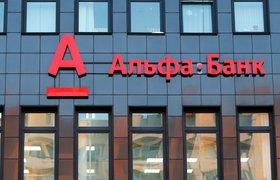 Financial Times рассказала о переговорах по продаже «Альфа-банка»