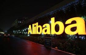 The Bell: РФПИ, Mail.Ru Group и Alibaba ведут переговоры о создании компании в сфере e-commerce в России