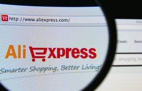 AliExpress составил рейтинг самых популярных запросов россиян в 2018 году
