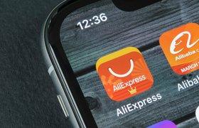 AliExpress раскрыла показатели локального маркетплейса