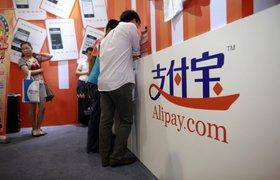 Alibaba запускает в России платежный сервис Alipay