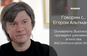 Говорим с медиаэкспертом и основателем Business FM Егором Альтманом