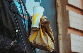 «Макдоналдс» запустил в России пилотный проект по разделению и переработке отходов