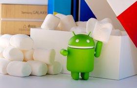 В Android нашли тысячи следящих за пользователем приложений