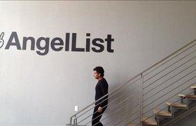 AngelList запускает сервис синдицированных сделок